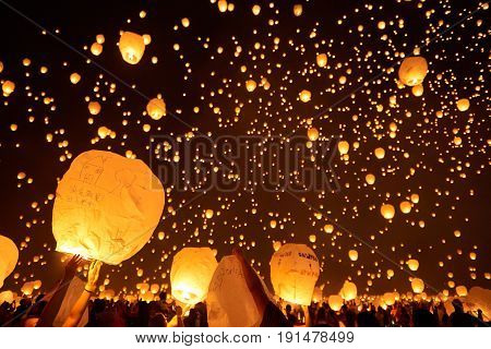 Mohnton, PA - June 10th, 2017: Over 10,000 of people flying the lantern to the sky on Lantern Festival. Creating a starry lantern galaxy.