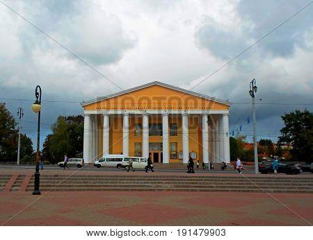 National Academic Drama Theater named after Yakub Kolas, Vitebsk, Belarus - september 2016