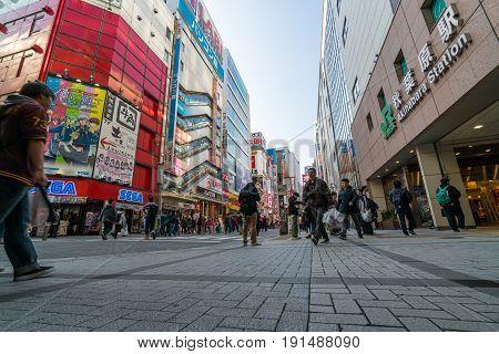 Akihabara Electric Town In Tokyo