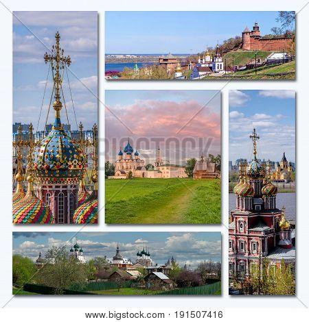 Architecture of Nizhny Novgorod Suzdal Rostov the Great