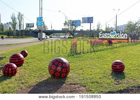 KYIV, UKRAINE - MAY 1, 2017: Official logo of Eurovision Song Contest 2017 with beads on Brovarsky Avenue