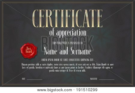 Certificate of achievement appreciation vector design. Template illustration as a blank for diploma of appreciation in modern style