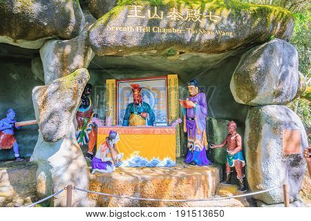 GENTING HIGHLANDS, MALAYSIA - APRIL 16, 2017: Hell Statue of Chin Swee Caves Temple Genting Highland Malaysia. - The Chin Swee Caves Temple is situated in the most scenic site of Genting Highlands.