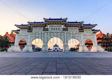 Early morning at the Archway of Chiang Kai Shek Memorial Hall Tapiei Taiwan. The meaning of the Chinese text on the archway is