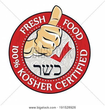 Kosher certified, fresh food - printable stamp for food industry (restaurants, pubs). Print colors used