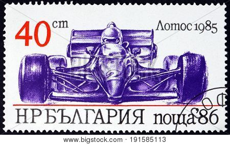 BULGARIA - CIRCA 1986: a stamp printed in Bulgaria shows Lotus 1985 Sport Car circa 1986