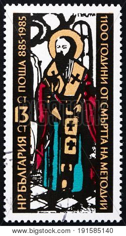 BULGARIA - CIRCA 1985: a stamp printed in Bulgaria shows St. Methodius Christian Missionary 1100th Death Anniversary circa 1985