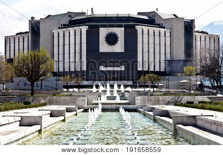 Sofia, Bulgaria - April 10, 2017: National Palace of Culture  in Sofia, Bulgaria.The building of the National Palace of Culture in Sofia, the capital of Bulgaria, was commissioned in 1981.