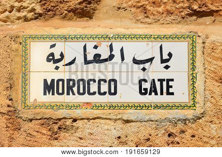 plaque with the inscription: morocco gate, known in Israel as Mughrabi Gate, Temple Mount, Jerusalem, Israel