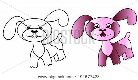 Funny dog colored vector illustration sketch animal