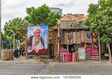 YAZD, IRAN - MAY 5, 2015: City center shops in old building, view from the fountain on Amir Chakhmaq square in old city.
