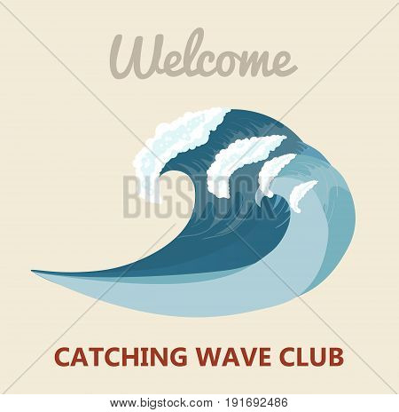 Surfing club emblem with killer wave. Vector vintage surf poster with sea waves splash.