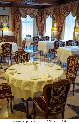 MOSCOW - APR 20, 2017: Classic restaurant in Congress-park Volynskoe, in separate buildings of congress Park Hotel there are 3 large halls for meeting and restaurant