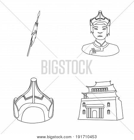 Military spear, Mongolian warrior, helmet, building.Mongolia set collection icons in outline style vector symbol stock illustration .