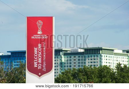 IMOSCOW RUSSIA - June 18 2017 nformation stand with the symbols of the FIFA Confederations Cup 2017 at the Spartak stadium in Moscow.
