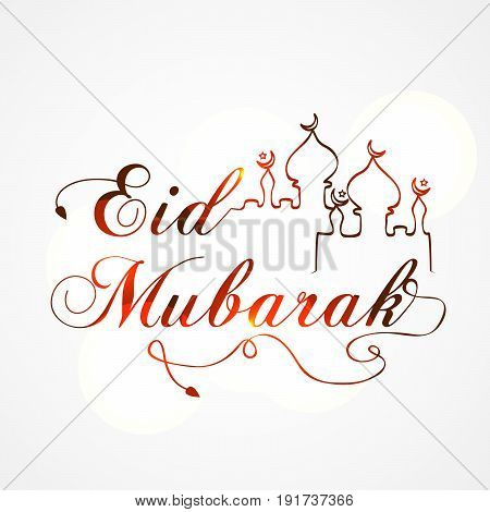 illustration of mosque and eid mubarak text on occasion of Muslim festival Eid