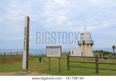 ISHSIKAWA JAPAN - MAY 5, 2017: Unidentified people visit Rokugousaki light house. Rokugousaki light house is a historical architecture located at the point of Noto peninsula.