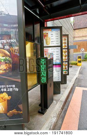 SEOUL, SOUTH KOREA - CIRCA MAY, 2017: McDonald's restaurant. McDonald's is an American hamburger and fast food restaurant chain.