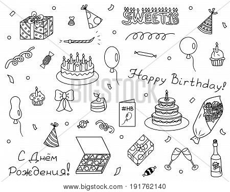 Icons set of birthday vector illustration sketch