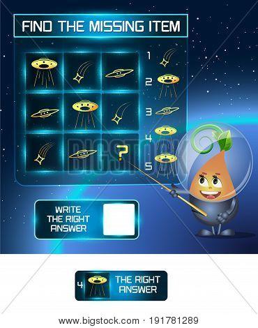 Find The Missing Item Ufo Shape