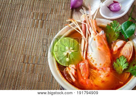 Close up Asian Spicy soup with shrimp in bowl famous Thai food cuisine calling Tom Yum Kung