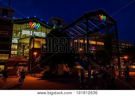 World Porters Shopping Mall, Yokohama