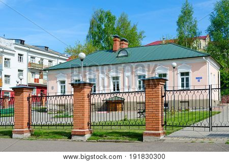 POLOTSK BELARUS - MAY 19 2017: Museum Stationary Exhibition