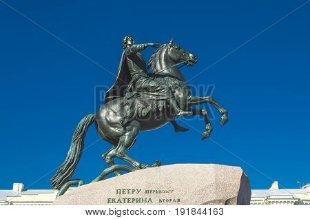 Petersburg petr great brass rider against the blue sky