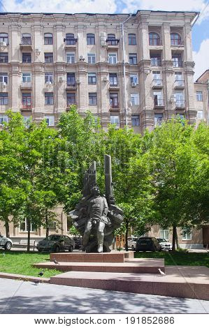 Moscow Russia - June 18 2017: Monument to composer Aram Khachaturian (1903-1978) near the house where he lived in Bryusov Lane in Moscow.