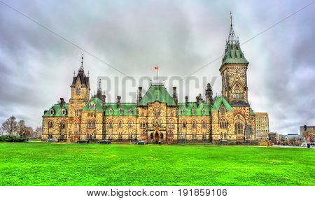 The East Block of Canadian Parliament in Ottawa