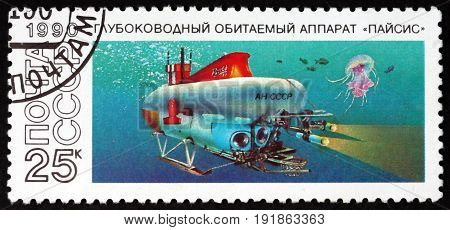 RUSSIA - CIRCA 1990: a stamp printed in the Russia shows Paisis Civilian Submarine circa 1990