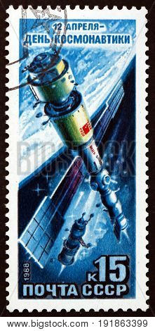 RUSSIA - CIRCA 1988: a stamp printed in the Russia shows MIR Space Station Soyuz TM Transport Ship Automated Cargo Ship Progress and Quant Module circa 1988