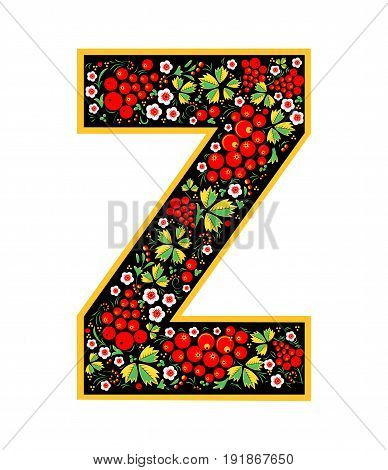 Letter Z In The Russian Style. The Style Of Khokhloma On The Font. A Symbol In The Style Of A Russia