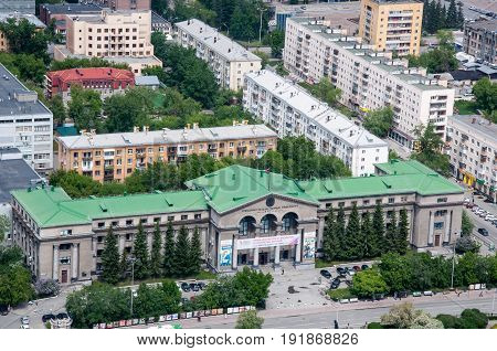 Yekaterinburg, Russia - June 3, 2017: The Main Building Of Ural State University On Lenina Street