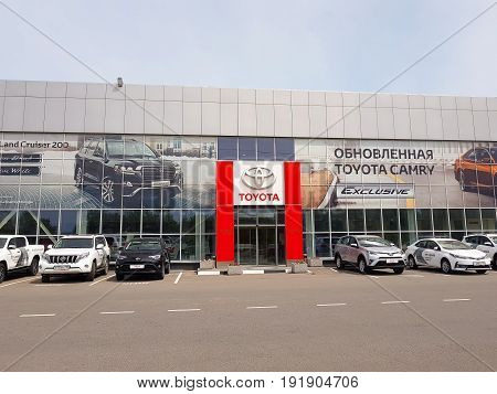 Russia Moscow June 2017. Autocentre of Toyota. View from the outside.
