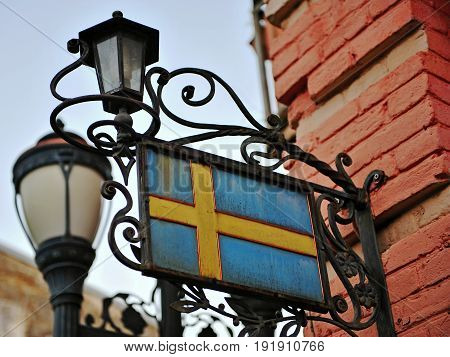 National flag of Sweden with the lanterns
