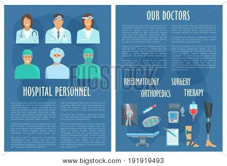 Hospital doctors or clinic personnel vector brochure. Rheumatology, therapy, orthopedics and surgery physicians and medical healthcare medicines x-ray, pills, syringe and stethoscope or thermometer