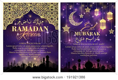 Ramadan Kareem greeting poster set. Cityscape of arabian town against night sky with minaret of muslim mosque, decorated by golden Ramadan lantern, crescent moon, star and arabic ornament