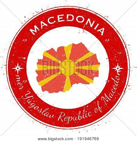 Macedonia, The Former Yugoslav Republic Of Circular Patriotic Badge.