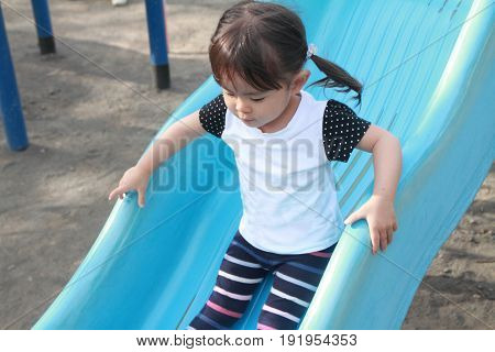 Japanese Girl On The Slide (2 Years Old)