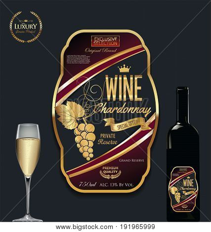 Luxury Golden Wine Label Vector Illustration 8.eps