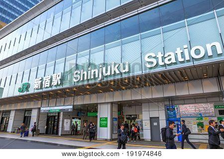 Tokyo, Japan - April 17, 2017: JR Shinjuku Station signboard of the south entrance of Shinjuku train station in Shinjuku District. Shinjuku is one of the largest train stations in Tokyo and Japan.