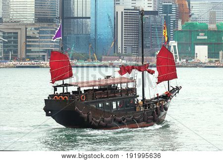 Junk is a type of ancient Chinese sailing ship that is still in use today in Hong Kong as tourist attraction