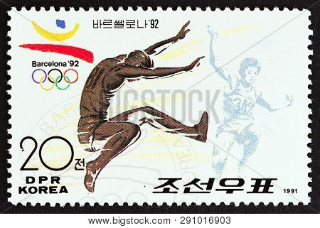 North Korea - Circa 1991: A Stamp Printed In North Korea From The