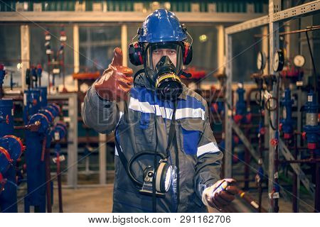 Means Of Protection Against Harmful Substances, Control Of The Gas Pollution Of Oil And Gas Equipmen