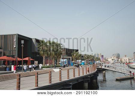 Uae, Dubai - January, 2019: View Over Al Seef, Newly Renovated Walking Promenade With Cafes, Restaur