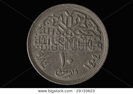 turkish coin poster