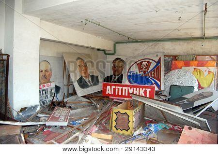CHERNOBYL, UKRAINE, APRIL 25, 2009:  Lost city of Pripyat. Modern ruins, Soviet propaganda, Communist leaders' portraits. Ukraine, Kiev region, April 25, 2009.
