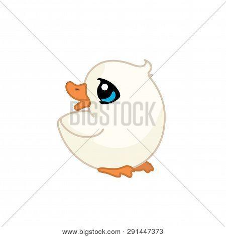 Vector Cartoon Animal Clipart: Ducky Duck Clip Art
