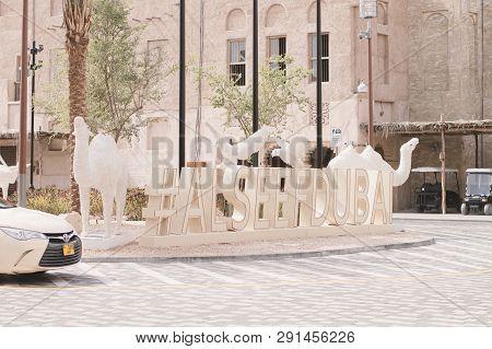 Uae, Dubai - January, 2019: Al Seef Area In Dubai, Decorative Letters At The Entrance To Promenade